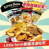 【果之蔬】泰國流淚吐司 Little farmX1包(80g±5g/包)