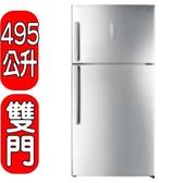 Whirlpool惠而浦【WIT2515G】495L鈦金鋼上下門冰箱 優質家電