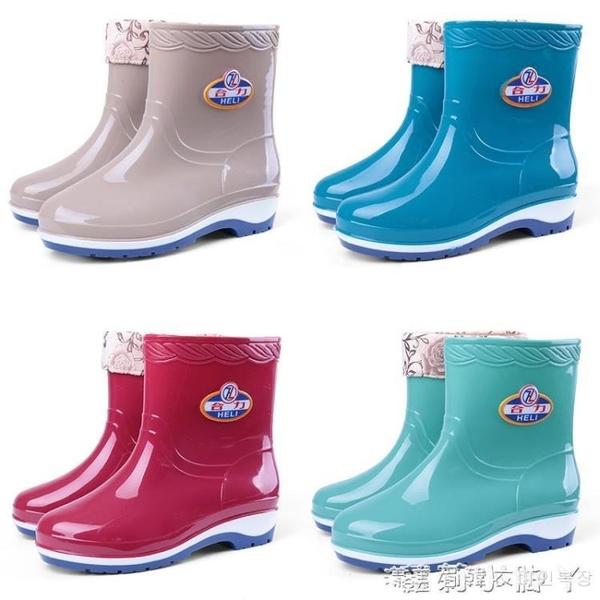 四季雨鞋女短筒成人加絨雨靴時尚防水鞋女士防滑中筒膠鞋套鞋保暖 蘿莉新品