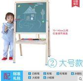 兒童套裝雙面磁性支架式畫畫寫字板   H-440