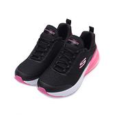 SKECHERS SKECH-AIR STRATUS 休閒氣墊運動鞋 黑桃紅白 13276BKHP 女鞋