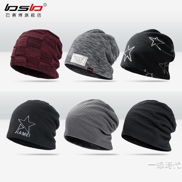 秋冬季毛線帽套頭帽子男士韓版潮包頭帽子女月子帽針織睡帽堆堆帽【全館免運】