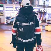 背包正韓潮新品個性時尚男潮流大容量旅行校園書包後背包 限時八五折 鉅惠兩天