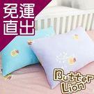 奶油獅 信封式標準枕通用純棉枕頭套水藍(兩入)【免運直出】
