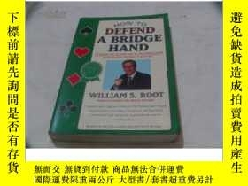 二手書博民逛書店HOW罕見TO DEFEND A BRIDGE HAND 【美國