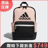 ★現貨在庫★ Adidas K BP LK CLA 背包 後背包 小包 休閒 運動 粉 【運動世界】 DN3503