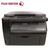 FujiXerox CM115w 彩色無線複合機~【直接送→ 出國必備行李秤】