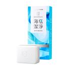 台鹽 蓓舒美海鹽淨膚皂3入裝(130g/塊)