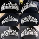 新娘頭飾奢華閃亮水鉆大皇冠
