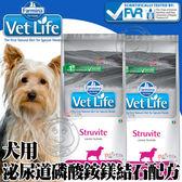 【 培菓平價寵物網 】(送刮刮卡*1張)法米納)寵愛天然處方犬用泌尿道磷酸銨鎂結石-2kg(免運)