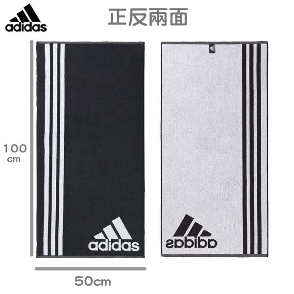 Adidas Towel S (小) 黑 白 運動毛巾 愛迪達 慢跑 游泳 健身 法國毛圈 快乾 柔軟 AB8005