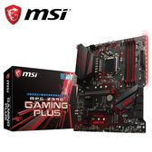 【MSI 微星】MPG Z390 GAMING PLUS 主機板