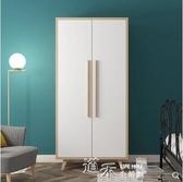 北歐衣櫃現代簡約經濟型雙門2門兩門衣櫃 【快速出貨】