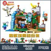 樂高組裝積木兼容樂高我的世界積木村莊房子6兒童7男孩子8拼裝益智10-12歲玩具wy