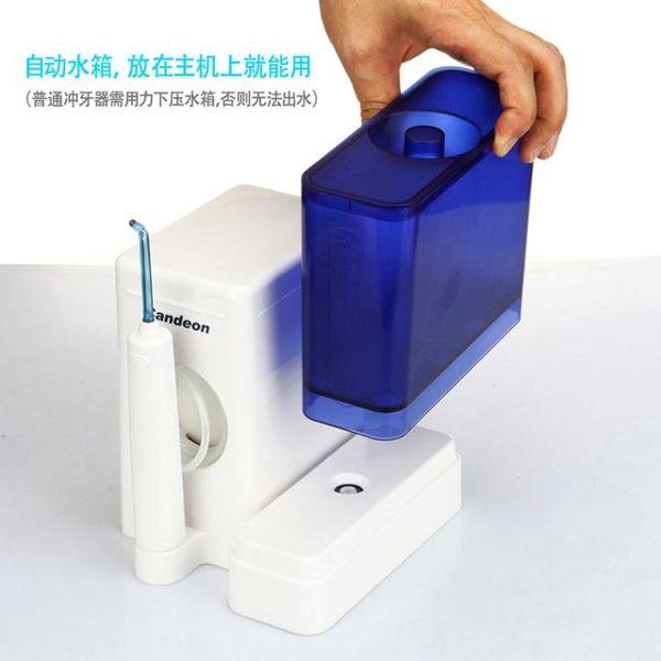 沖牙器 沖牙機家用沖牙器 家用洗牙器 電動沖牙器潔牙器水牙線洗牙機牙結石牙沖