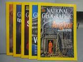 【書寶二手書T6/雜誌期刊_QLT】國家地理雜誌_2009/7~12月間_共5本合售_Angkor等_英文版