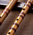 笛子初學入門竹笛令兒童精制專業