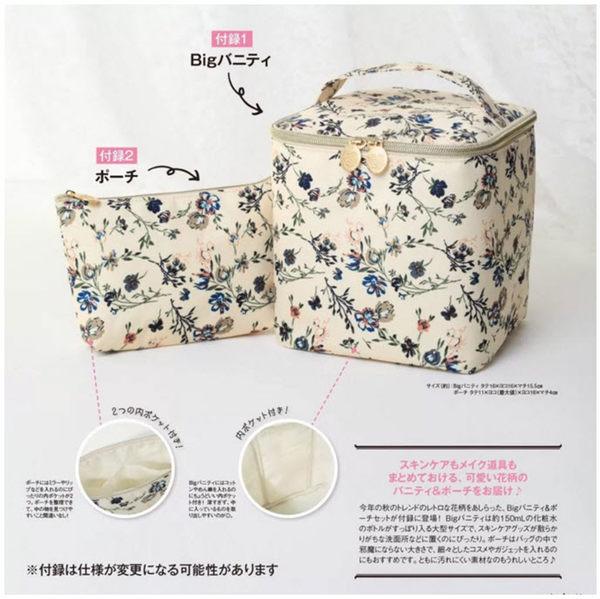 《花花創意会社》外流。STEADY米色花柄化粧包二件組【H6547】