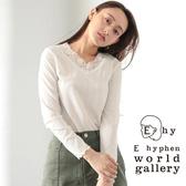 ❖ Must Buy ❖ 蕾絲V領拼接長袖上衣 - E hyphen world gallery
