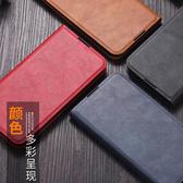 三星 Note10 Note10+ 隱形磁扣皮套 手機皮套 掀蓋殼 插卡 支架 皮套 保護套