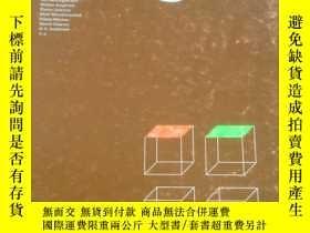 二手書博民逛書店《High罕見Quality》1993年Y164104 出版19