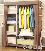 衣櫃簡易布衣櫃家用鋼管收納櫃子單人衣櫥組裝宿舍掛現代簡約兒童 aj10914『小美日記』