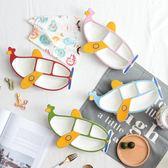兒童餐盤創意陶瓷早餐盤可愛卡通飛機餐盤分格盤子寶寶飯盤餐具