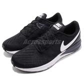 Nike 慢跑鞋 Air Zoom Structure 22 黑 白 男鞋 氣墊避震 運動鞋 【PUMP306】 AA1636-002