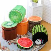 絨布水果儲物收納凳玩具收納箱換鞋凳【步行者戶外生活館】
