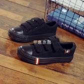 全黑男女工作鞋韓版透氣休閒板低筒帆布鞋情侶魔術貼平底布鞋 芊惠衣屋