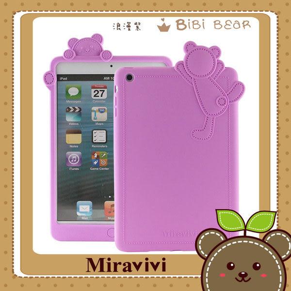 Miravivi iPad mini 動物狂想曲系列立體熊保護套