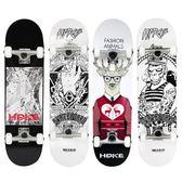 滑板 滑板專業四輪雙翹動作成人男女生初學者刷街抖音同款兒童滑板車 MKS小宅女