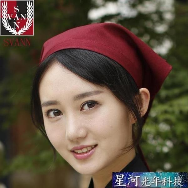 工作帽 頭巾韓式日式料理壽司店燒烤店居酒屋服務員頭巾帽三角巾印字 星河光年