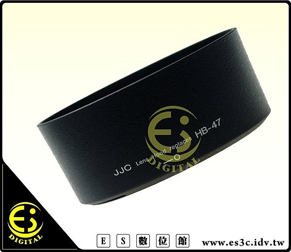 ES數位館 專業級 Nikon AF-S 50mm f/1.4G AF-S 50mm f/1.4D 專用 HB-47 太陽罩 蓮花罩 遮光罩 HB47