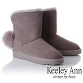 2018秋冬_Keeley Ann氣質甜美~金屬鍊毛球中筒雪靴(豆沙色)-Ann系列