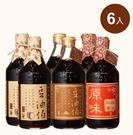 【台灣源味本舖】豆油伯非基改三寶醬油組(6入)