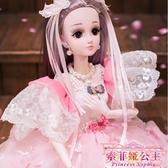 芭比超洋娃娃套裝公主仿真女孩兒童玩具單個布衣服【聚可愛】