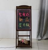 支架式LED電子小黑板熒光板 實木手寫字發光版熒彩色廣告牌展示屏 js828『科炫3C』