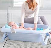 嬰兒折疊洗澡盆兒可坐躺沐浴新生用品大號盆兒童浴桶初生寶寶浴盆MBS『艾麗花園』