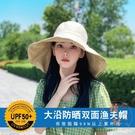 帽子女夏超大帽檐防曬帽防紫外線雙面遮陽帽遮臉太陽帽【橘社小鎮】