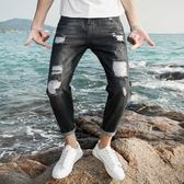 男牛仔長褲 破洞九分褲潮流時尚百搭修身男裝褲子《印象精品》t609