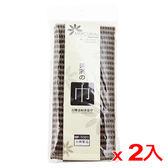 ★2件超值組★美彩金紋沐浴巾90cm【愛買】