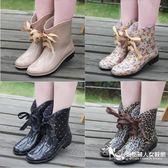 時尚短筒女雨鞋韓國雨靴蝴蝶結系帶水靴 好康優惠