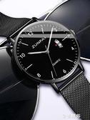 新款超薄手錶男士學生運動石英表時尚潮流韓版非機械防水男表 金曼麗莎