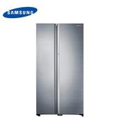 109/1/31前回函贈24吋液晶 SAMSUNG 三星 RH80J81327F  825公升 對開冰箱  RH80J81327F/TW