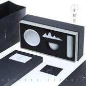 文房四寶 【至觀】高檔手作陶瓷文房四寶伴手禮盒創意書法國畫用品禮品套裝 一件免運