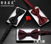 兄弟團伴郎服領結男紅色結婚婚禮高檔蝴蝶結純色韓版正裝學生時尚『艾麗花園』
