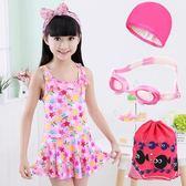 兒童泳衣 女孩 連體 可愛公主裙式寶寶小中大童泳裝 女童游泳衣