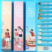 豬鬃毛水粉筆套裝水粉畫筆顏料筆排筆套裝初學者美術專業學生用彩繪筆扇形12支裝水彩筆