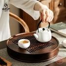 茶盤 小型茶盤家用瀝水托盤茶具茶臺一人用簡易圓形蓄水茶海干泡臺禮物-快速出貨